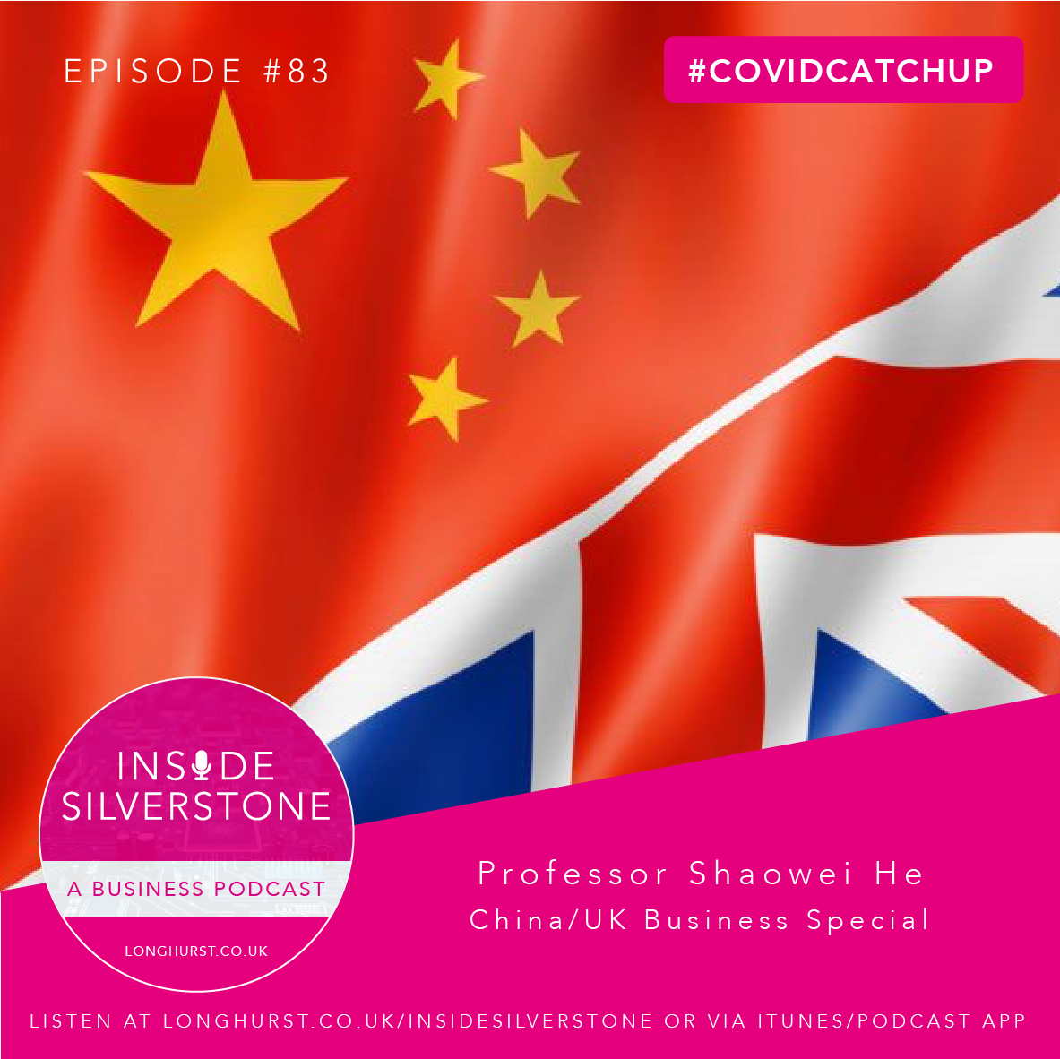 Professor Shaowei He for a China/UK Business Special feature